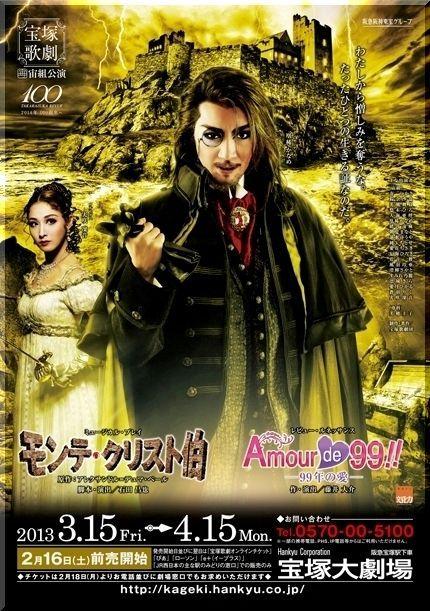 poster[1].jpg